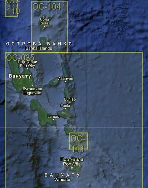 Нажмите на изображение для увеличения.  Название:Vanuatu-OC035-OC104-OC111.JPG Просмотров:2 Размер:52.5 Кб ID:230058
