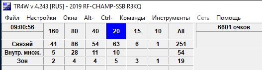 Название: RF Champ SSB 2.jpg Просмотров: 489  Размер: 31.7 Кб