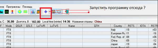 Нажмите на изображение для увеличения.  Название:Снимок экрана (202).png Просмотров:0 Размер:14.6 Кб ID:230146