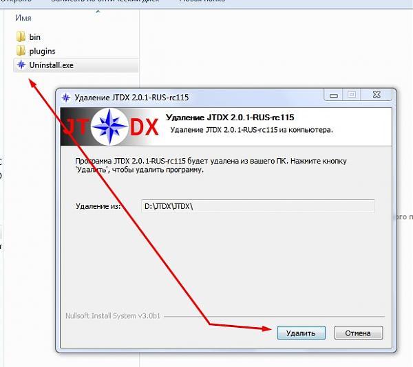 Нажмите на изображение для увеличения.  Название:Screenshot_21.jpg Просмотров:3 Размер:51.5 Кб ID:230165