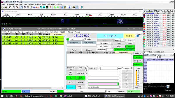 Нажмите на изображение для увеличения.  Название:Снимок экрана (212).png Просмотров:8 Размер:186.7 Кб ID:230176
