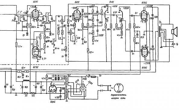 Нажмите на изображение для увеличения.  Название:4L1G-Рига-10.JPG Просмотров:9 Размер:107.6 Кб ID:230265