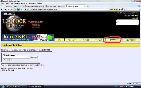 Нажмите на изображение для увеличения.  Название:Upload File.jpg Просмотров:283 Размер:112.0 Кб ID:23037