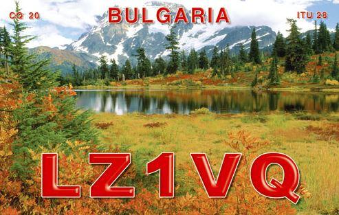 Название: LZ1VQ-QSL.jpg Просмотров: 516  Размер: 54.6 Кб
