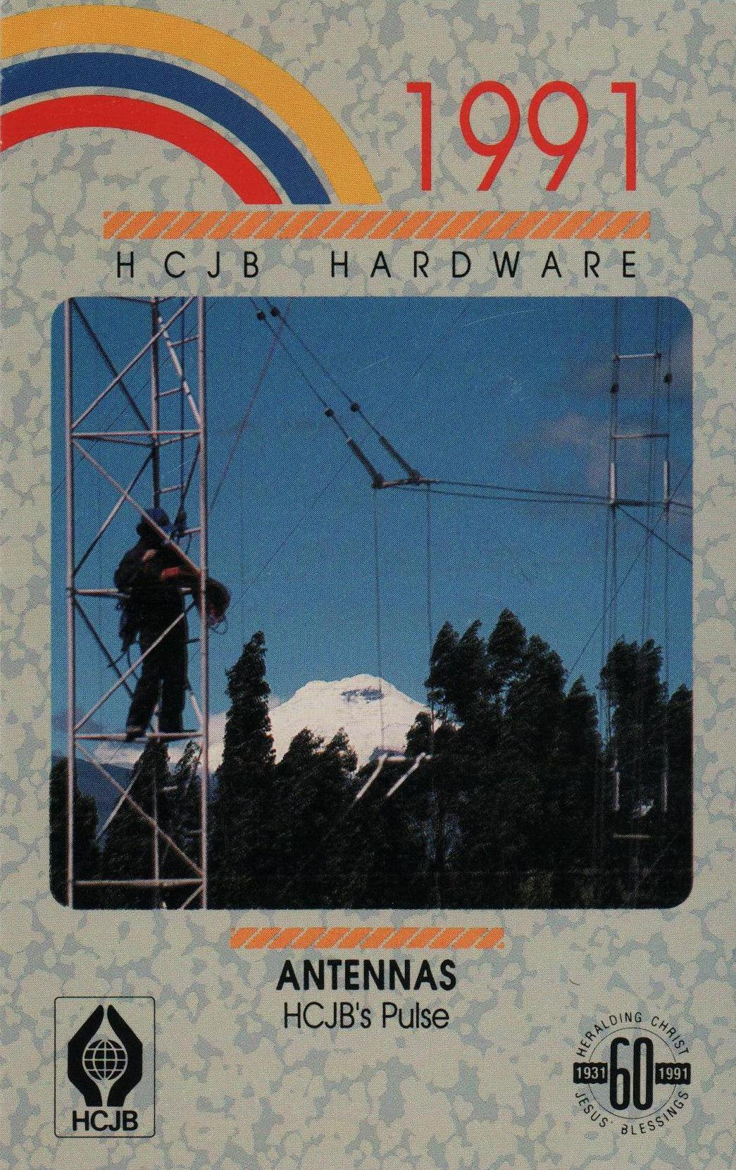 Нажмите на изображение для увеличения.  Название:HCJB.jpg Просмотров:8 Размер:527.7 Кб ID:230389