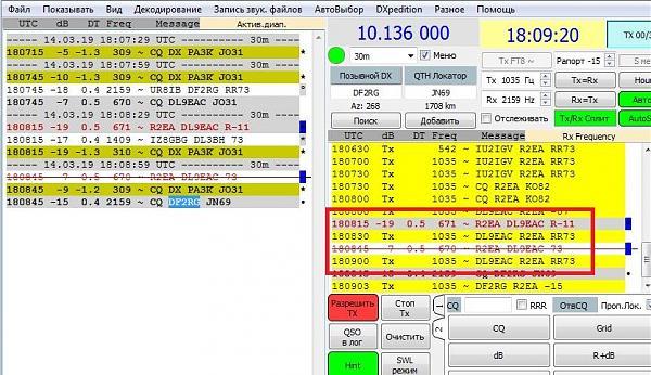 Нажмите на изображение для увеличения.  Название:14,03,19(21-09-20).jpg Просмотров:9 Размер:190.7 Кб ID:230399