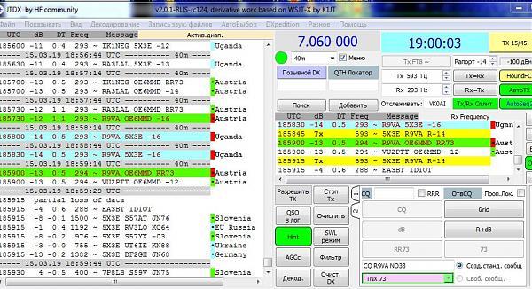 Нажмите на изображение для увеличения.  Название:5X3E.JPG Просмотров:82 Размер:165.9 Кб ID:230436