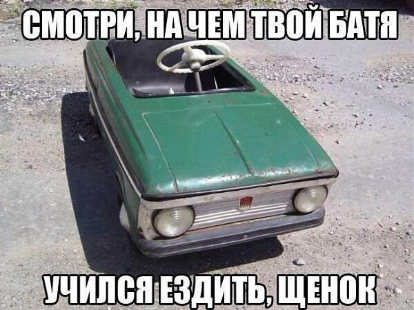 Нажмите на изображение для увеличения.  Название:1429017424_avtoprikoly-16.jpg Просмотров:9 Размер:78.8 Кб ID:230466