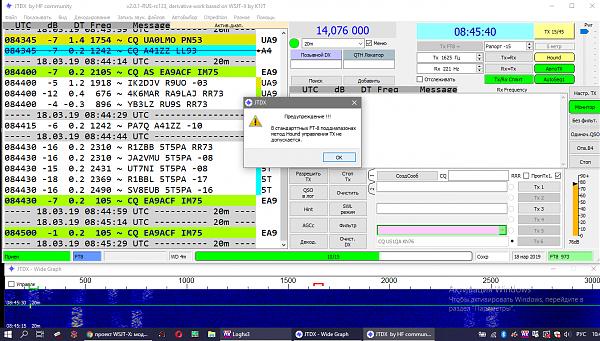 Нажмите на изображение для увеличения.  Название:Снимок экрана (223).png Просмотров:137 Размер:333.4 Кб ID:230520
