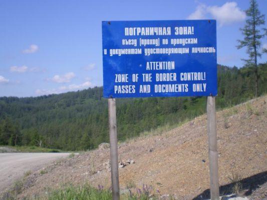 Название: normal_wdol__granicy_s_kazahstanom.JPG Просмотров: 994  Размер: 36.3 Кб