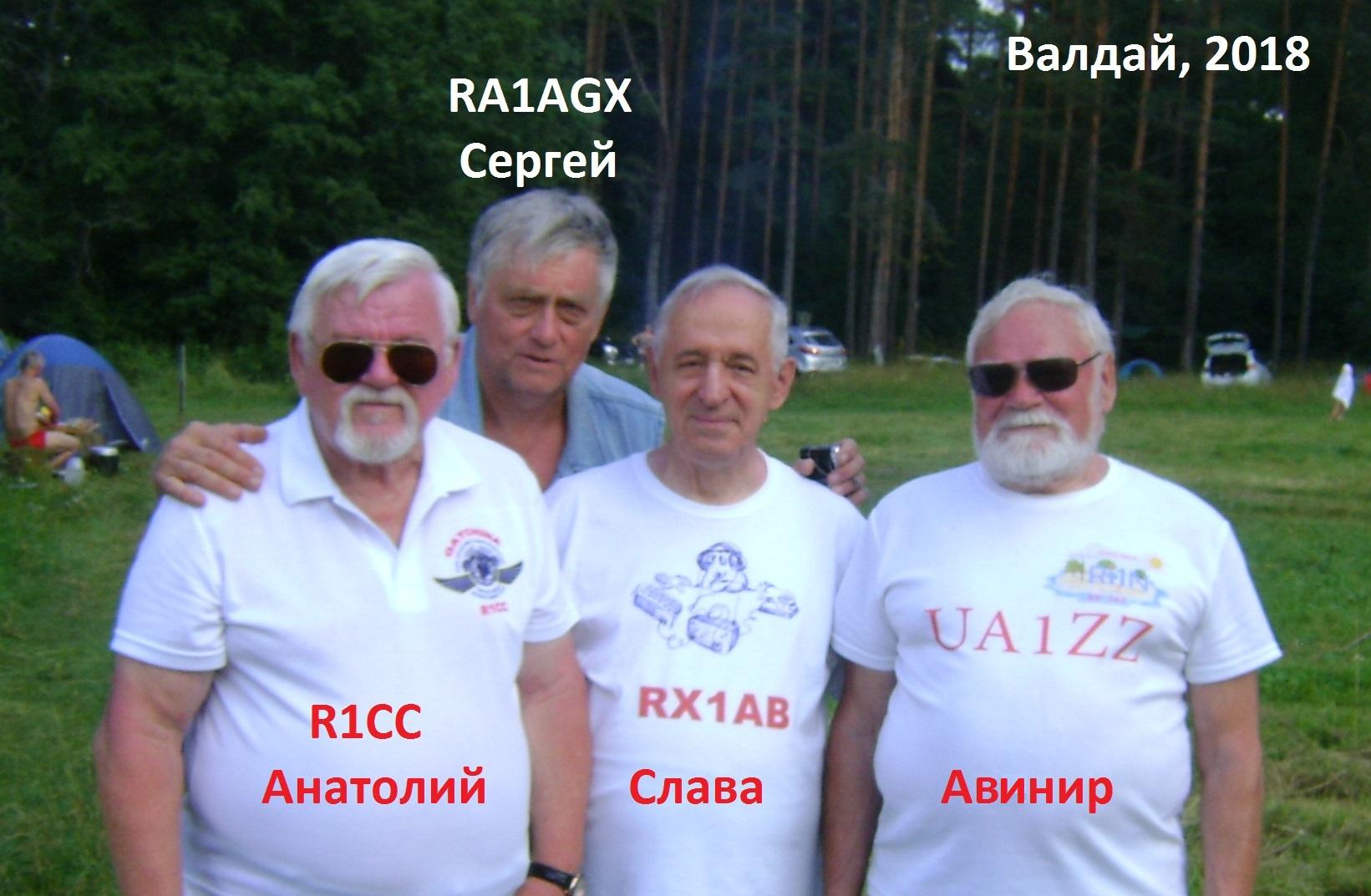 Нажмите на изображение для увеличения.  Название:R1CC-RA1AGX-RX1AB-UA1ZZ-2018.JPG Просмотров:1 Размер:392.5 Кб ID:230764