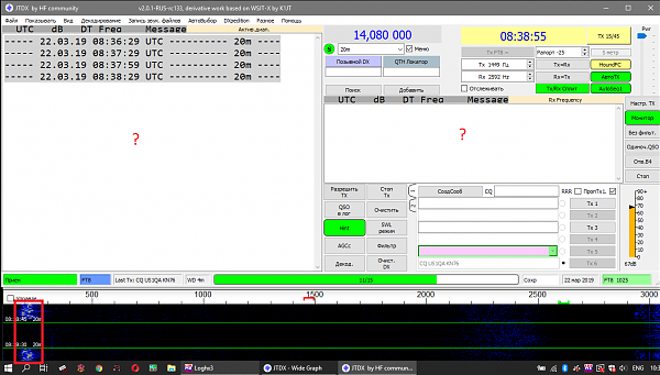 Нажмите на изображение для увеличения.  Название:Снимок экрана (230).png Просмотров:37 Размер:165.3 Кб ID:230824