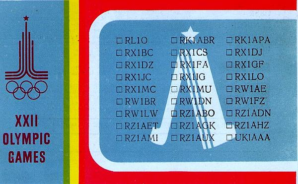 Нажмите на изображение для увеличения.  Название:QSL-O-80-1s.jpg Просмотров:2 Размер:109.9 Кб ID:230866