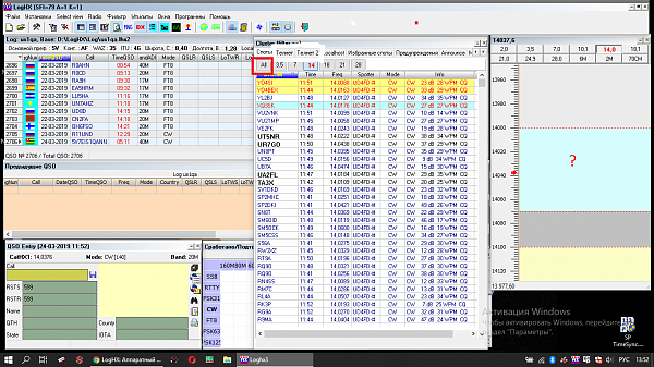 Нажмите на изображение для увеличения.  Название:Снимок экрана (240).png Просмотров:6 Размер:185.9 Кб ID:230928