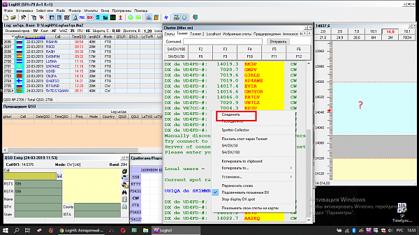 Нажмите на изображение для увеличения.  Название:Снимок экрана (241).png Просмотров:4 Размер:212.4 Кб ID:230929