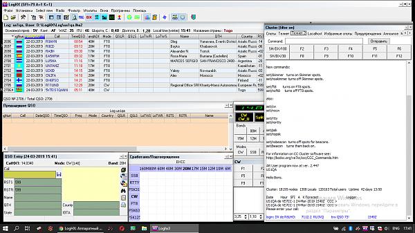 Нажмите на изображение для увеличения.  Название:Снимок экрана (246).png Просмотров:6 Размер:162.0 Кб ID:230944