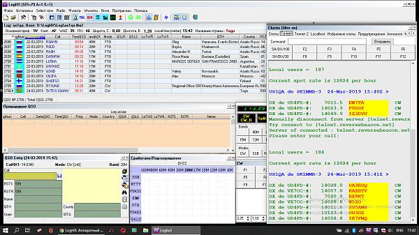Нажмите на изображение для увеличения.  Название:Снимок экрана (247).png Просмотров:6 Размер:181.1 Кб ID:230945