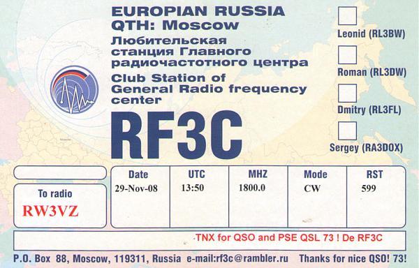 Нажмите на изображение для увеличения.  Название:RF3C_back_02.jpg Просмотров:3 Размер:109.7 Кб ID:231087
