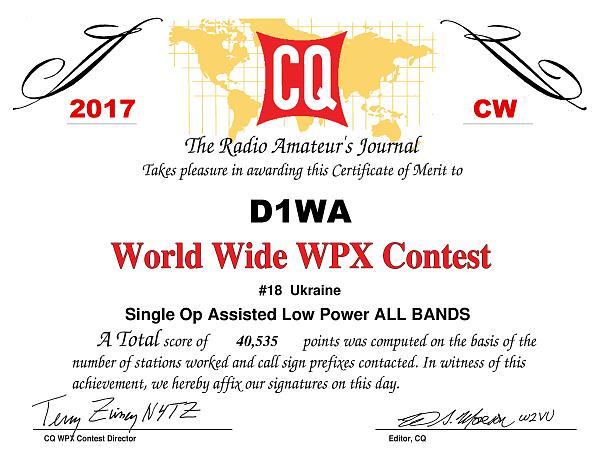 Нажмите на изображение для увеличения.  Название:D1WA_CQWPX_2017_CW_certificate-1.jpg Просмотров:3 Размер:294.1 Кб ID:231119