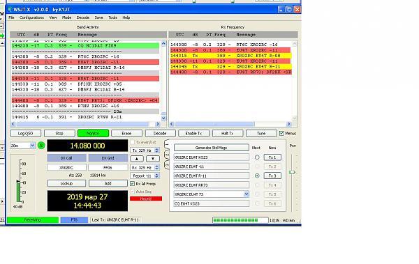 Нажмите на изображение для увеличения.  Название:xr0zrc 20m.JPG Просмотров:49 Размер:147.4 Кб ID:231205