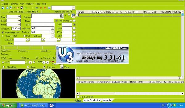Нажмите на изображение для увеличения.  Название:LOG.JPG Просмотров:6 Размер:103.6 Кб ID:231230