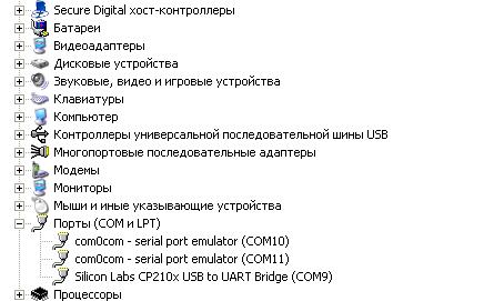 Название: Screenshot_1.png Просмотров: 265  Размер: 16.1 Кб