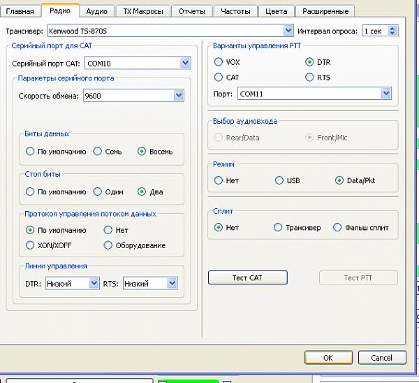 Нажмите на изображение для увеличения.  Название:Screenshot_3.png Просмотров:6 Размер:41.0 Кб ID:231398
