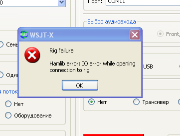 Название: Screenshot_4.png Просмотров: 264  Размер: 17.0 Кб