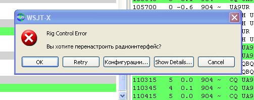 Название: Screenshot_5.png Просмотров: 264  Размер: 16.1 Кб