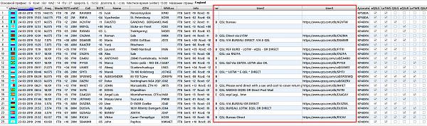 Нажмите на изображение для увеличения.  Название:Screenshot_4.png Просмотров:58 Размер:156.5 Кб ID:231408