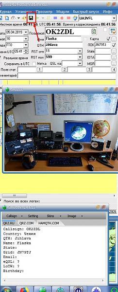 Нажмите на изображение для увеличения.  Название:Screenshot_21.jpg Просмотров:14 Размер:129.0 Кб ID:231426