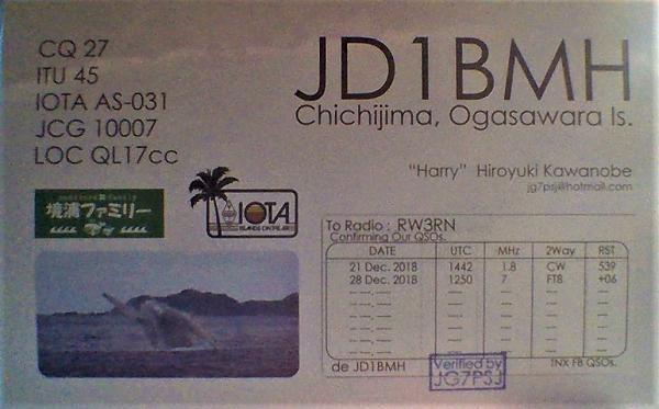 Нажмите на изображение для увеличения.  Название:JD1BMH 1.jpg Просмотров:3 Размер:163.2 Кб ID:231528