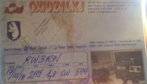 Нажмите на изображение для увеличения.  Название:OX_OZ1LXJ 1.jpg Просмотров:3 Размер:148.6 Кб ID:231530