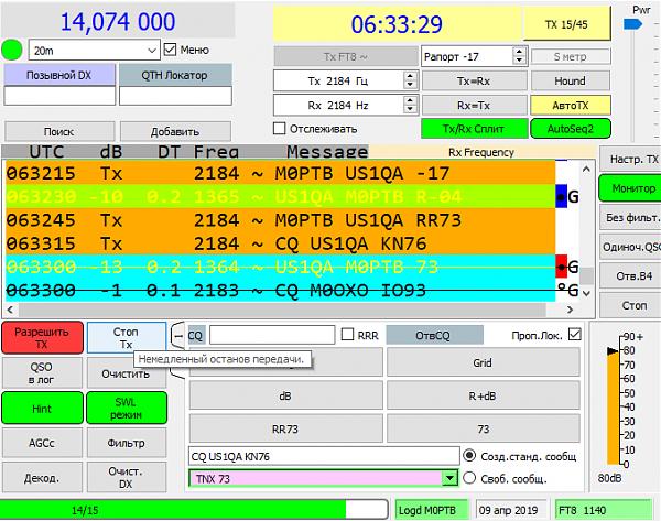 Нажмите на изображение для увеличения.  Название:Снимок экрана (262).png Просмотров:4 Размер:54.1 Кб ID:231657