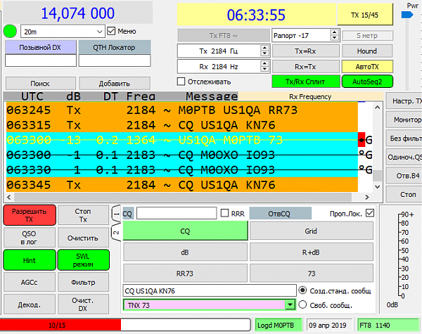 Нажмите на изображение для увеличения.  Название:Снимок экрана (263).png Просмотров:4 Размер:53.0 Кб ID:231658