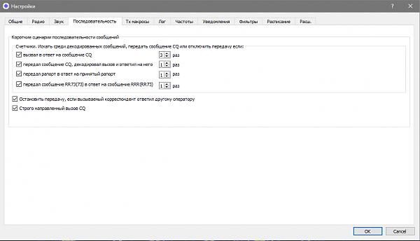 Нажмите на изображение для увеличения.  Название:Снимок экрана (265).png Просмотров:16 Размер:26.8 Кб ID:231660