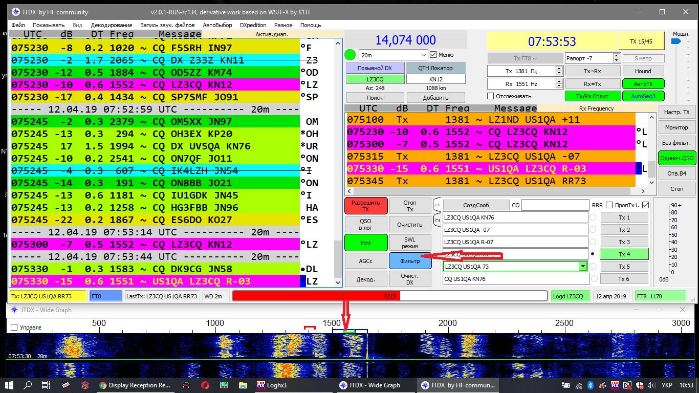 Нажмите на изображение для увеличения.  Название:Снимок экрана (269).png Просмотров:29 Размер:375.4 Кб ID:231750