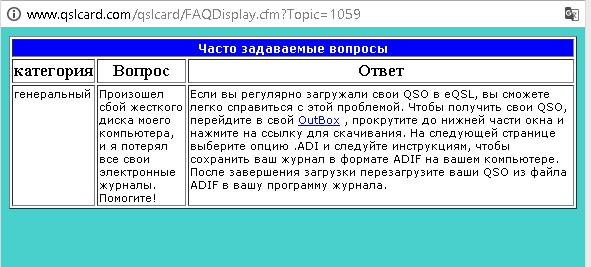 Название: Screenshot_48.jpg Просмотров: 211  Размер: 63.2 Кб