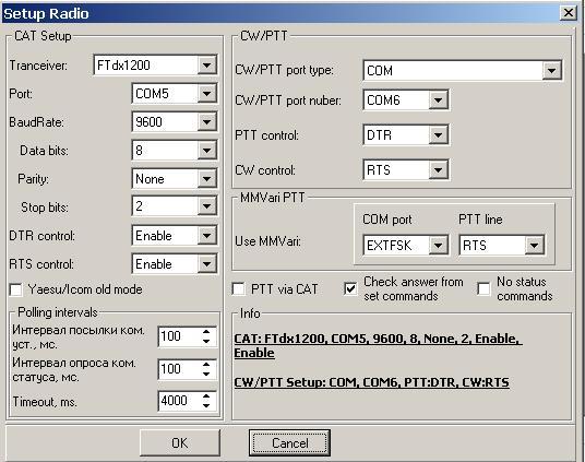 Название: setradio2.ne.JPG Просмотров: 210  Размер: 47.5 Кб