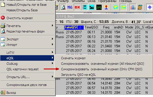 Название: eqsl.png Просмотров: 170  Размер: 23.2 Кб