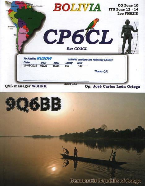 Нажмите на изображение для увеличения.  Название:СР6.jpg Просмотров:7 Размер:819.0 Кб ID:231884