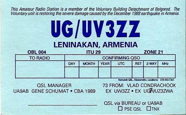 Нажмите на изображение для увеличения.  Название:Armenia_1989-1990.jpg Просмотров:0 Размер:116.9 Кб ID:231979