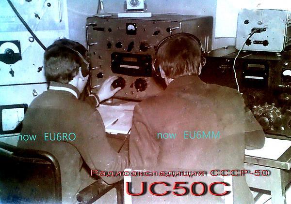 Нажмите на изображение для увеличения.  Название:UC50C.jpg Просмотров:3 Размер:750.9 Кб ID:232046