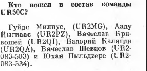 Название: Screenshot_2019-04-19 _1972_г _№12 djvu jpeg (Изобр&#1.png Просмотров: 110  Размер: 126.6 Кб