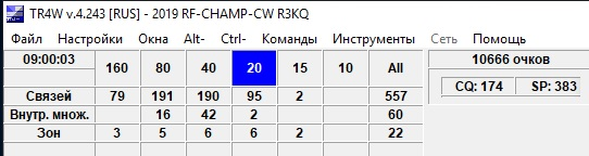 Название: CW Champ.jpg Просмотров: 386  Размер: 34.2 Кб