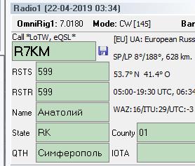 Название: R7KM_1.PNG Просмотров: 139  Размер: 10.0 Кб