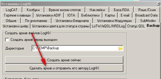 Название: Archiv.jpg Просмотров: 294  Размер: 47.3 Кб
