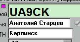Название: callbookset12.jpg Просмотров: 493  Размер: 6.7 Кб