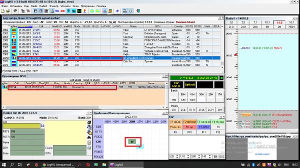 Нажмите на изображение для увеличения.  Название:Снимок экрана (283).png Просмотров:14 Размер:168.3 Кб ID:232918