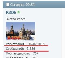 Название: R3DE.jpg Просмотров: 563  Размер: 15.8 Кб
